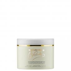Sunset blonde enhancing deep mask / Питательная маска усиливающая цвет теплых видттинкив белокурых волос